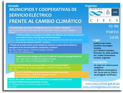 Municipios y cooperativas de servicio eléctrico frente al cambio Climático