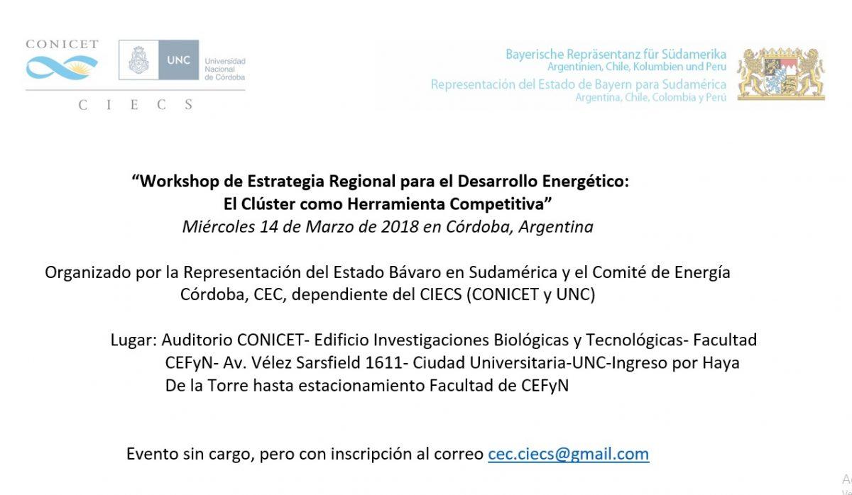Workshop de Estrategia Regional para el Desarrollo Energético: El Clúster como Herramienta Competitiva